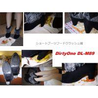 DirtyOne DL-M89 ショートブーツフードクラッシュ