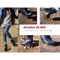 DirtyOne DL-M85 ウェッジブーティ フードクラッシュ