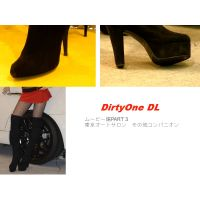 DirtyOne DL-M35 Tokyo Autosalon 2014 part 3