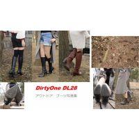 DirtyOne DL28 アウトドア ブーツ写真集