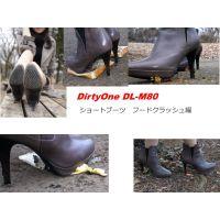 DirtyOne DL-M80 アウトドアショートブーツフードクラッシュ