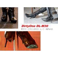 DirtyOne DL-M30 東京オートサロン2013 Part2