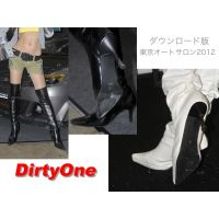 DirtyOne DL17 東京オートサロン2012