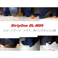 DirtyOne DL-M99 編み上げブーツ パン、トマトクラッシュ