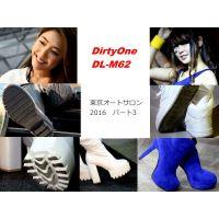 DirtyOne DL-M62東京オートサロン2016パート3
