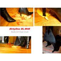 DirtyOne DL-M48