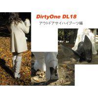 DirtyOne DL18 アウトドアサイハイブーツ編