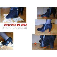 DirtyOne DL-M83 ブーティ フードクラッシュ