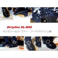 DirtyOne DL-M98 タンクソールローファー フードクラッシュ編
