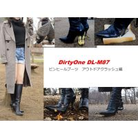 DirtyOne DL-M87 ピンヒールブーツ フードクラッシュ