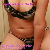 Love Cocktail2 Chapter04