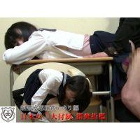 日本女○大付属 猥褻折檻