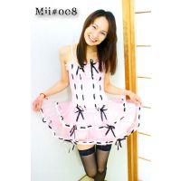 デジタル写真集 Mii#008
