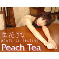 立花さな Peach Tea