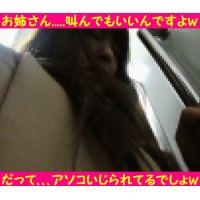 【電車内×チ●ン】vol.5★清楚な美人お姉さん★パンスト破られマ●コまで晒されますwww