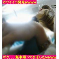【電車内×チ●ン】vol.9★臭いメシから帰ってきましたwww憂さ晴らしにカワイイ子ちゃんのアソコいぢりwwww