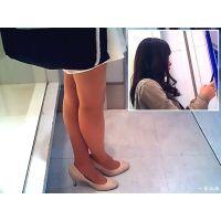 待合せ中の女子大生の脚が美しかったので舐め回すように観察