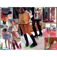 服屋や雑貨屋でBクラスの足をたくさん見てきました