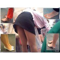 靴の試し履きをしているおねーさんが美しくてロックオンする瞬間