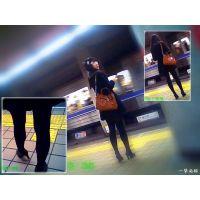 電車内やホームで黒タイツ穿いたおねーさんに徐々に接近して観察