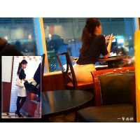 喫茶店で美脚ちゃんがケツをプリッと突き出して座っていたので観察