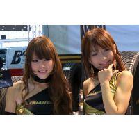 2013東京オートサロン、キャンギャルの美脚・フェチ動画(フルHD画質)vol.121