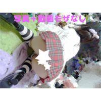 【危】ロリっ子撮影7【ノーパン時に撮影】-AKBレベル-