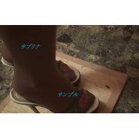 コンドームINソーセージ、板踏み動画 (HD画質)