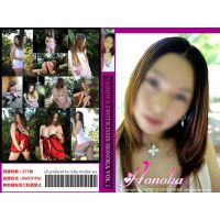 VARIOUS EROTICISMS HONOKA VOL 1