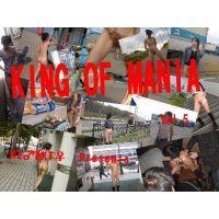 【個人撮影】KING OF MANIA Vol.5 動画