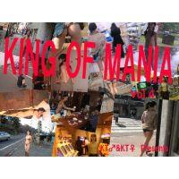 【個人撮影】KING OF MANIA Vol.4 動画
