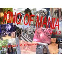 【個人撮影】KING OF MANIA Vol.2 動画