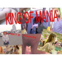 【個人撮影】KING OF MANIA Vol.1画像動画セット