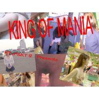 【個人撮影】KING OF MANIA Vol.1 動画