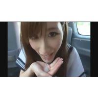 激カワJK ロリ系セーラー服美少女に車内フェラさせて、舌上発射しちゃいました!