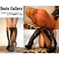 ◆ブーツギャラリー◆