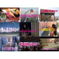 超お得の動画セット【41】〜【50】
