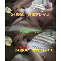 ●24歳OL睡眠プレイ�