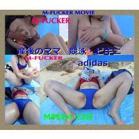● 産後のママ 競泳&ビキニ adidas