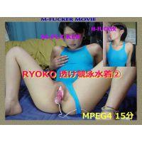 ● RYOKO 20歳 競泳水着 顔出し�