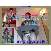 ● 新規 MINAMI 画像集!