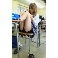 高校内の『エロ女子』