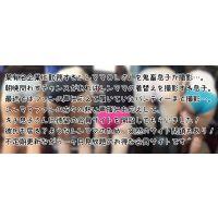 【30日間会員権】シンママメンバーズ会員サイト