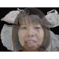 【介護士】親友のお母さんがお仕事中に履いて汚したパンティー【おまけ動画付き】
