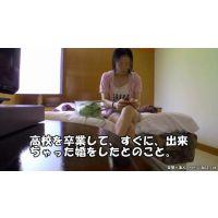 【オリジナル 個人撮影】 19歳の女の子に浣腸うんち排泄!