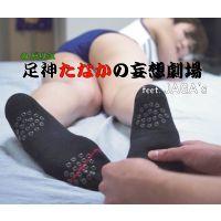 足神たなかの妄想劇場  feet.JAGA's �女子陸上部員編