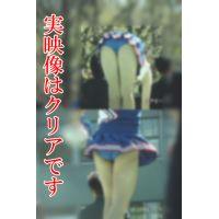 女子大生チアリーダー 演技SP Vol.1【高画質aviファイル版】