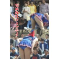 College girl cheerleader performance Special edition Vol.3