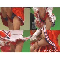 女子大生チアリーダー 演技 Vol.22