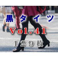 黒タイツ Vol,41